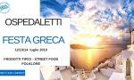 Ospedaletti dedica quattro giorni alla gastronomia e cultura Greca