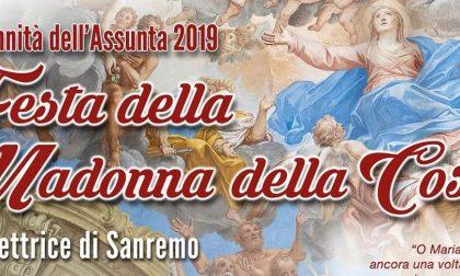 Concerto in onore della Madonna della Costa